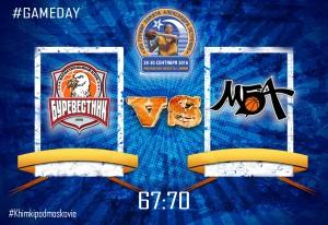 Blue Fight Night Versus Title Card