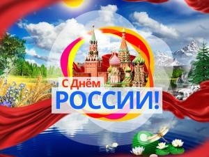 sc569-news-2017-06-05-den-russia-03