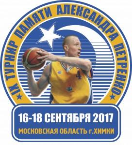 Logo Petrenko NEW